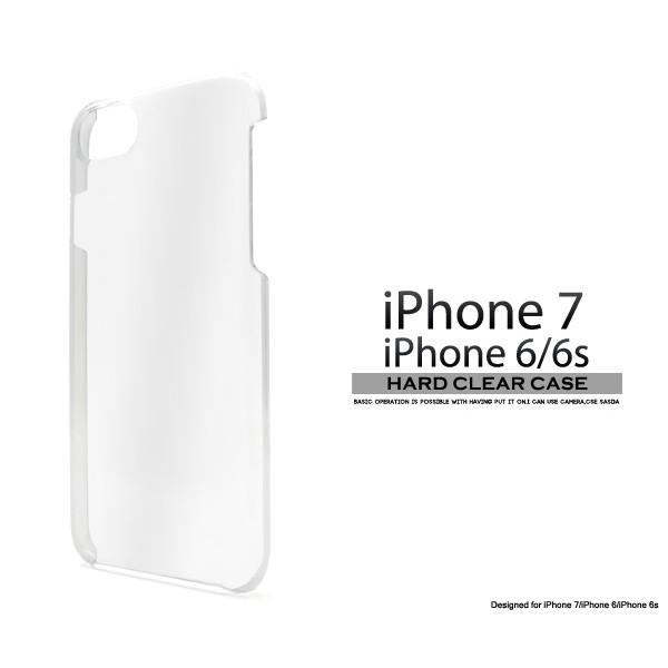 [アイフォン8/7/6s/6用] iPhone 8/7/6s/6用ハード...