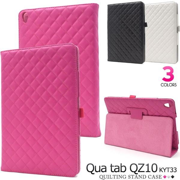 Qua tab QZ10 KYT33 qua tab qz10 タブレット ケ...