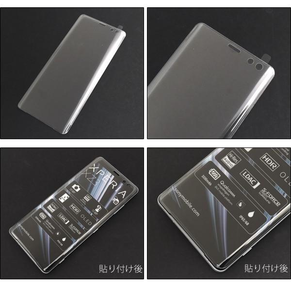 Xperia XZ3 SO-01L SOV39 801SO 全面保護ガラスフ...