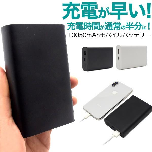 pes モバイルバッテリー おすすめ 大容量 iPhone ...