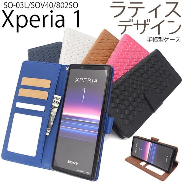 スマホケース 手帳型 Xperia 1 SO-03L/SOV40/802S...