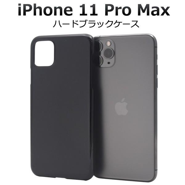 スマホケース iphone ハンドメイド デコパーツ iP...