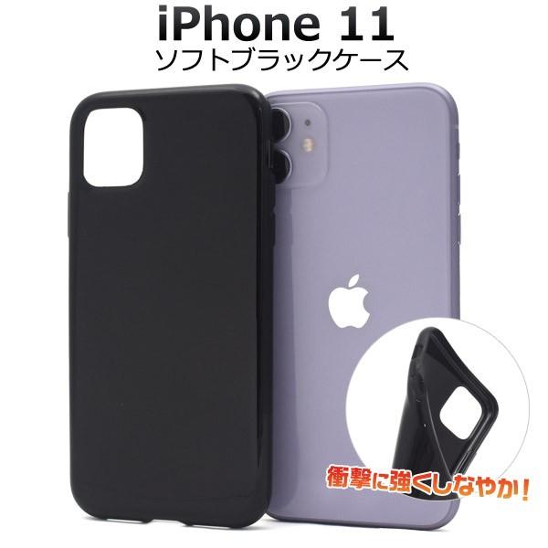 スマホケース iPhone ハンドメイド iPhone 11用マ...
