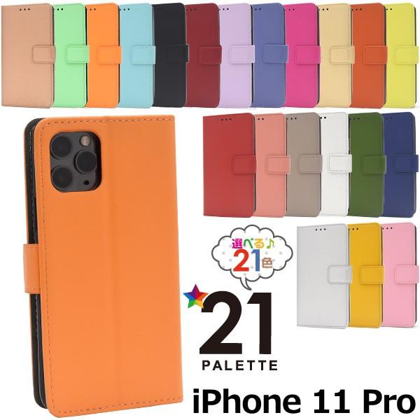アイフォン スマホケース iphoneケース 手帳型 iP...