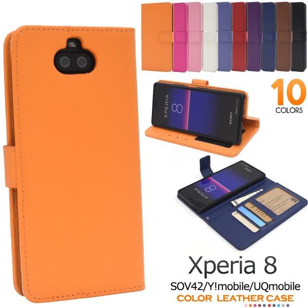 スマホケース 手帳型 Xperia8 SOV42 手帳ケース ...