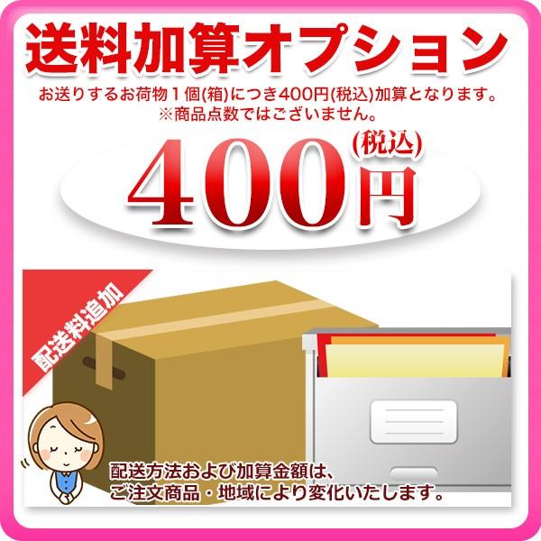 送料400円
