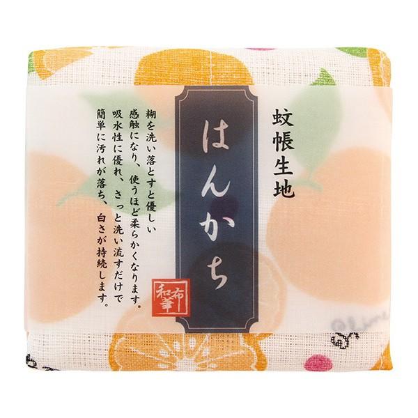 蚊帳生地はんかち オレンジ TYH-N604