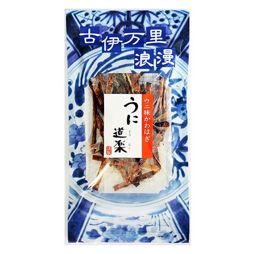 うに道楽 プチパック 27g 日本酒にあうつまみ珍味...