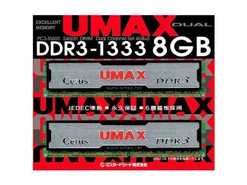 UMAX デスクトップ用DDR3メモリー 8GB (4GB 2枚組...