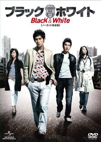 ブラック&ホワイト 【ノーカット完全版】 DVD-SET...