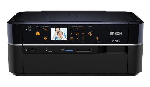 EPSON インクジェット複合機 Colorio EP-705A(中...
