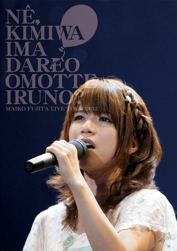 藤田麻衣子 LIVE TOUR 2012 ~ねぇ、君は今だれを...