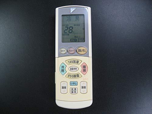 ダイキン エアコンリモコン ARC444A3(中古品)