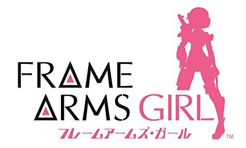 「フレームアームズ・ガール」3 Blu-ray限定プラ...