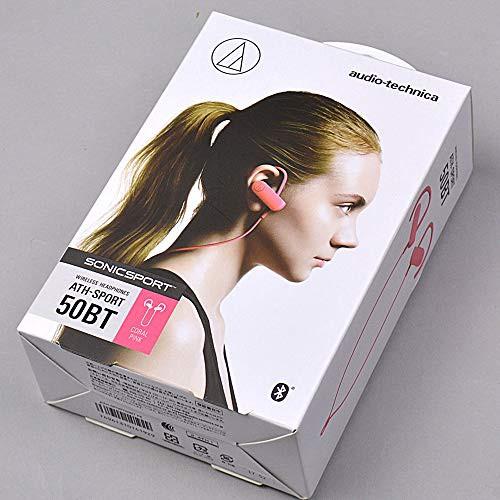 オーディオテクニカ Bluetooth対応 スポーツワイ...