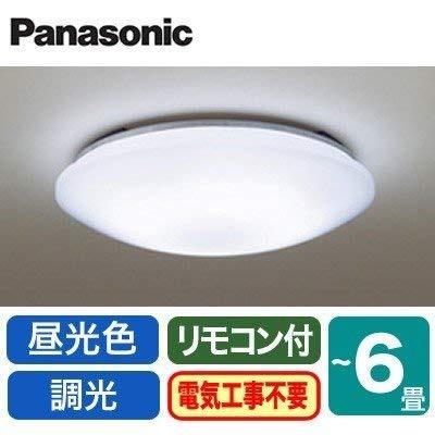 パナソニック 6畳用 調光シーリング LHR1863D(...