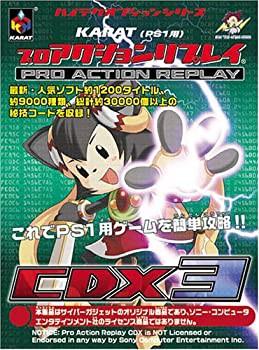 PS用 プロアクションリプレイCDX3(中古品)