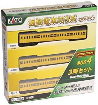KATO Nゲージ 通勤電車103系 KOKUDEN-004 カナリ...
