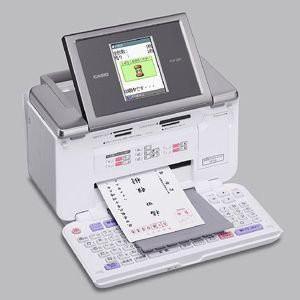 CASIO デジタル写真プリンター プリン写ル PCP-20...