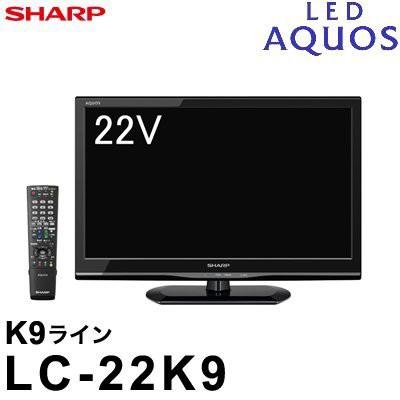 シャープ 22V型 ハイビジョン 液晶 テレビ AQUOS ...