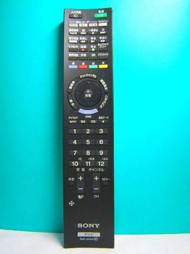 ソニー テレビリモコン RMF-JD009(中古品)