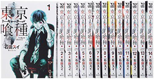 東京喰種トーキョーグール コミック 全14巻完結セ...