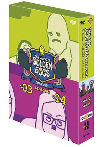 ゴールデンエッグス / The World of GOLDEN EGGS ...