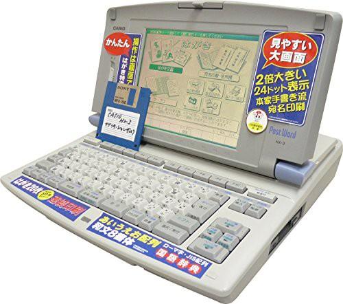 CASIO ワープロ ポストワード Postword HX-3(中...