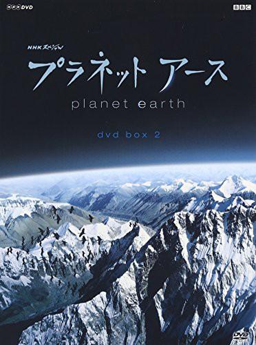 プラネットアース dvd box 2 episode 5~episode 7...