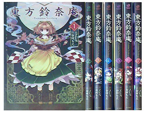 東方鈴奈庵 ~Forbidden Scrollery. コミック 全7...