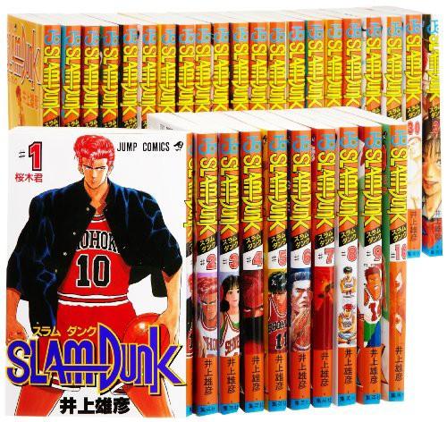 SLAM DUNK(スラムダンク) コミック 全31巻完結セ...