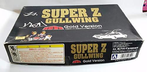 1/24 スーパーZガルウイング 限定ゴールドバー...