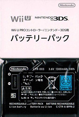 ニンテンドーWii U PROコントローラー [WUP-005]/...