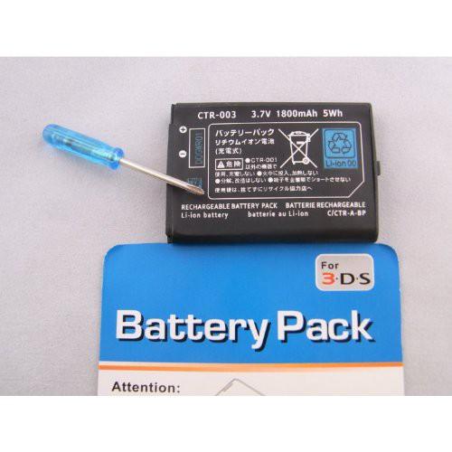 NINTENDO任天堂3DS用 交換電池バッテリーパック ...