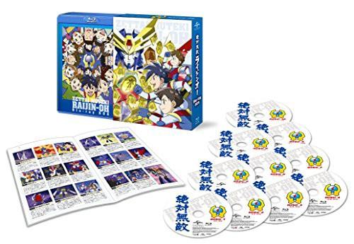 絶対無敵ライジンオー Blu-ray BOX(未使用品)