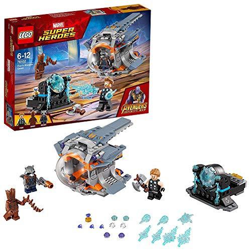 レゴ(LEGO) スーパー・ヒーローズ  ソーの武器を...