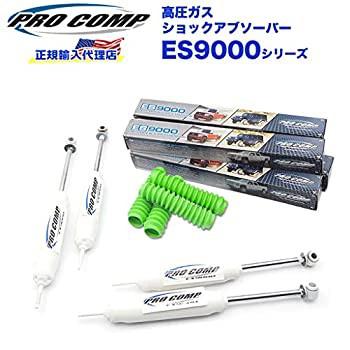 【中古】【輸入品・未使用】 プロコンプ ES9000 ...