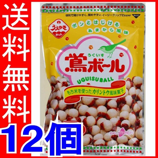 植垣米菓 鴬ボール 126g×12個 【送料無...