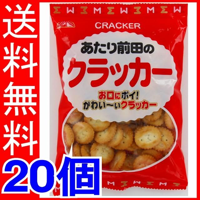 前田製菓 前田のクラッカー 110g×20個 ...