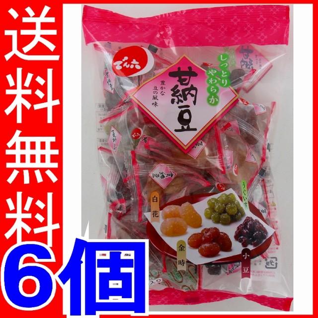でん六 小袋甘納豆テトラ 235g×6個 【送...
