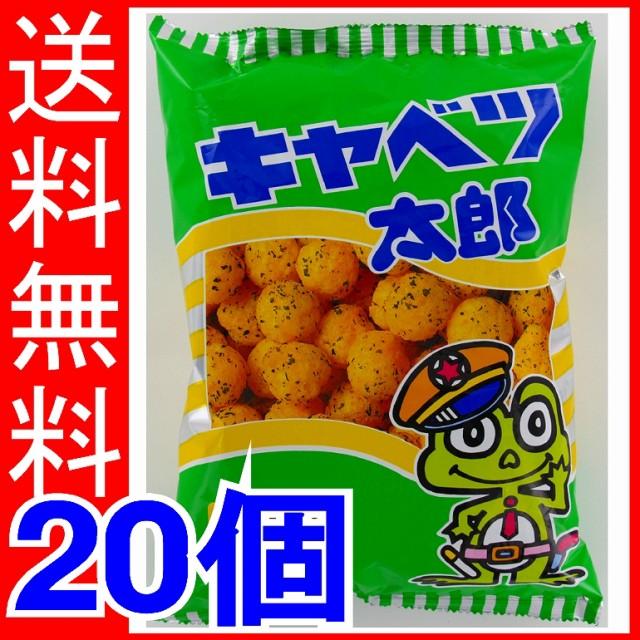 やおきん キャベツ太郎 90g×20個 (10×...