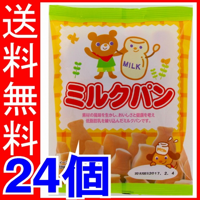 カネ増製菓 低脂肪乳ミルクパン 80g×24個...