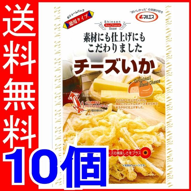 マルエス チーズいか 62g×10個 【送料無...