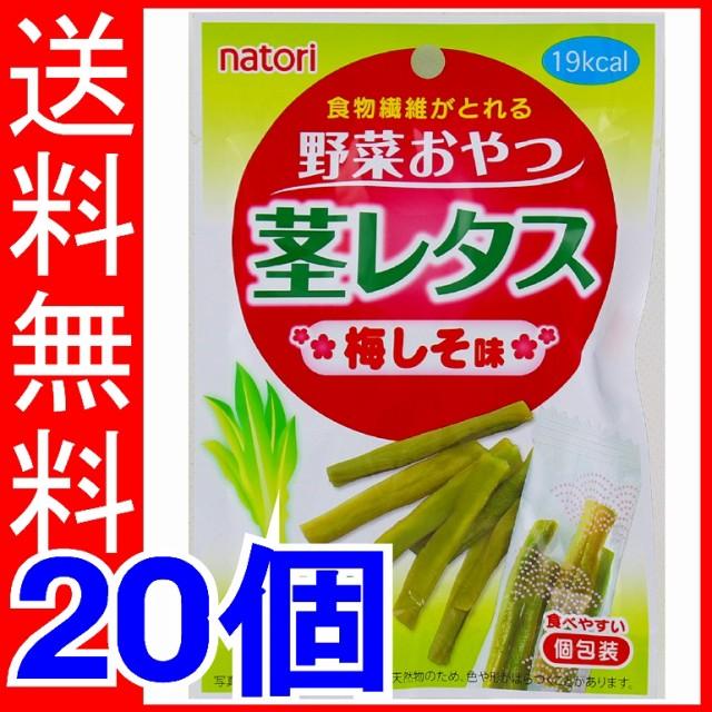 なとり 野菜おやつ茎レタス梅しそ 16g×20...