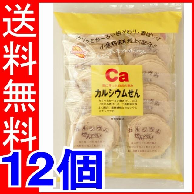 かしわ堂 カルシウムせん 27マイ×12個 【...
