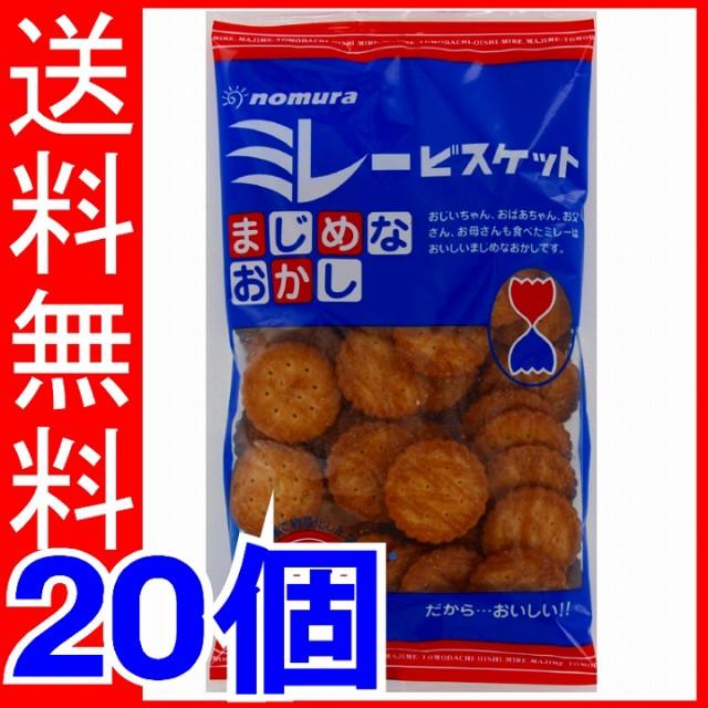 野村煎豆 まじめミレービスケット 130g×2...