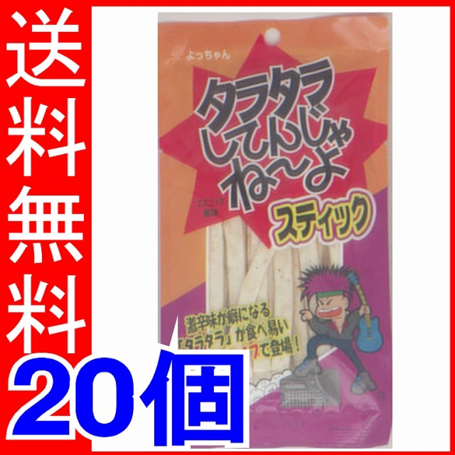 よっちゃん食品 タラタラスティック 25g×2...