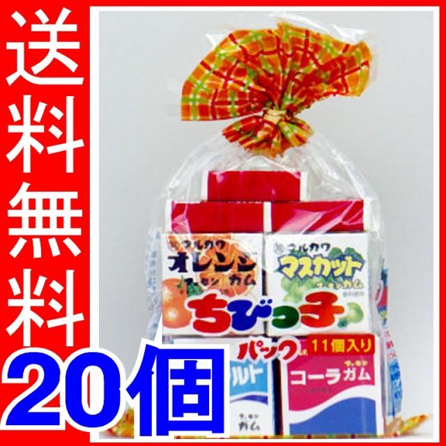 丸川製菓 ちびっ子パック 11コ×20個 (10...