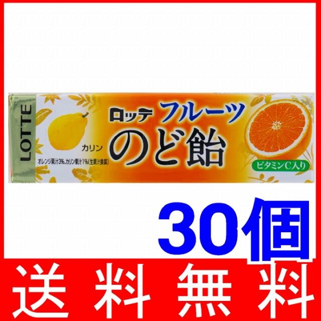ロッテ フルーツのど飴 11ツブ×30個 (10...