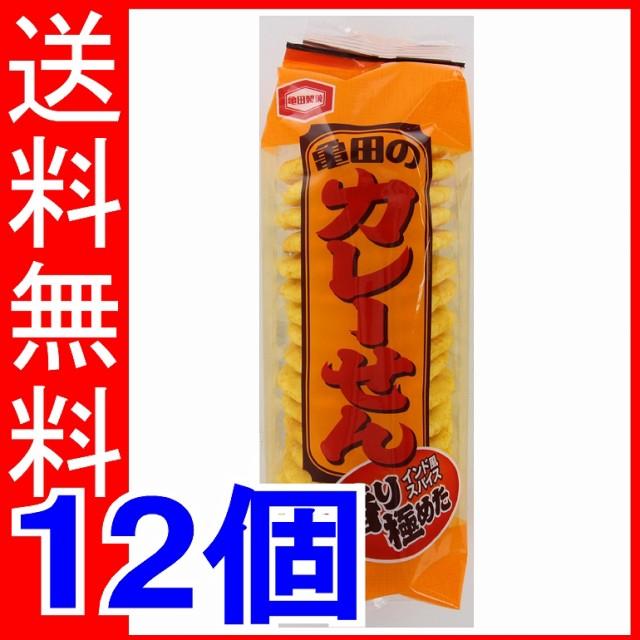 亀田 亀田のカレーせん 18マイ×12個 【送...